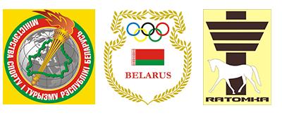 Республиканский центр олимпийской подготовки конного спорта и коневодства в Ратомке